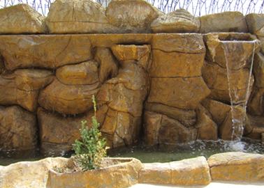 آبنمای صخره ای