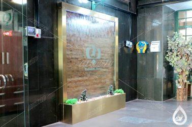 آبنما شیشه ای بانک رفاه شعبه ملاصدرا1