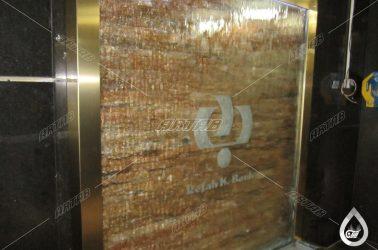آبنما شیشه ای بانک رفاه شعبه ملاصدرا4